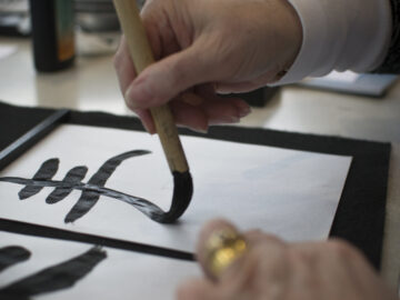 Japanese Calligraphy Workshop (SOLD OUT)