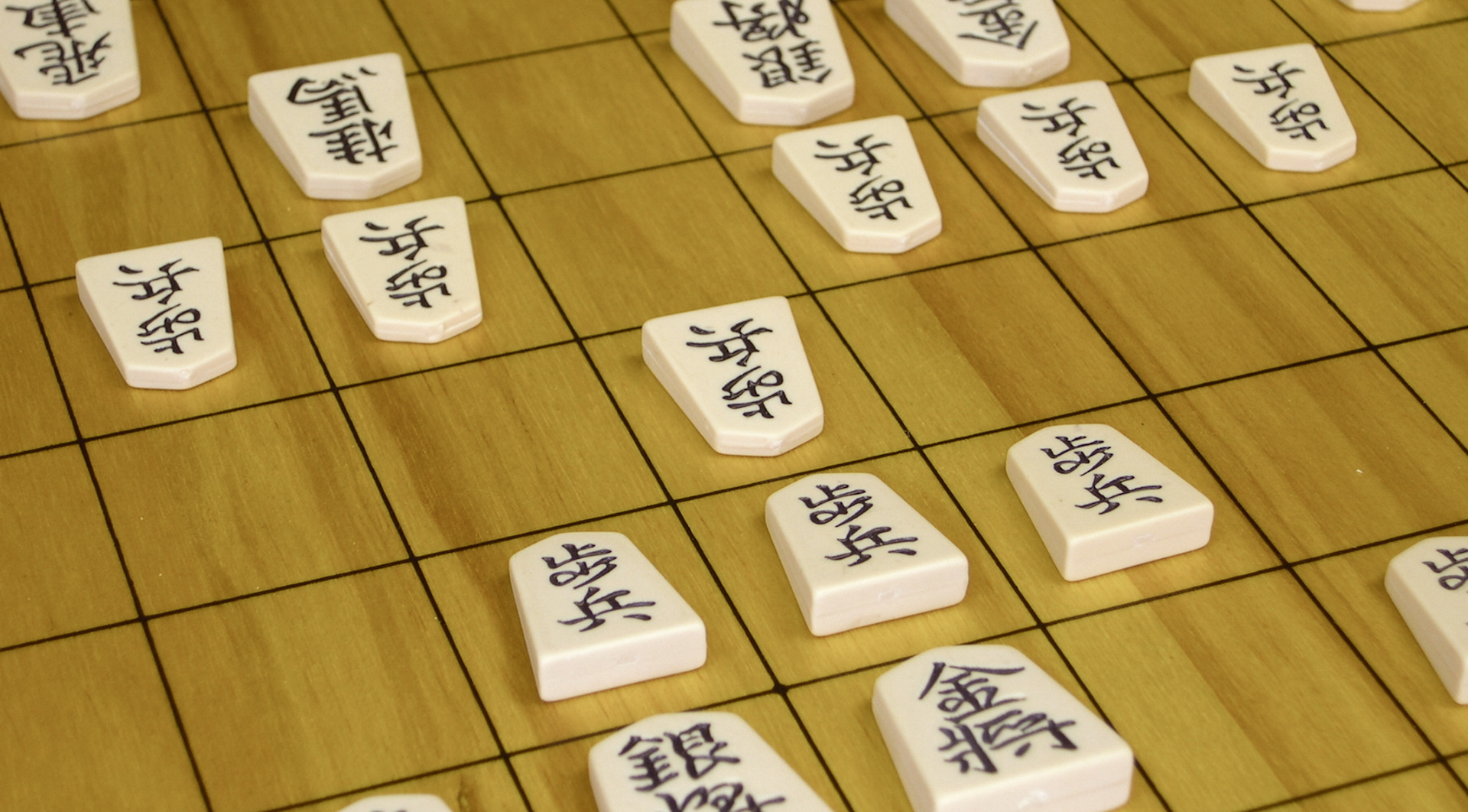 JAPANESE BOARD GAMES - Weds 20th