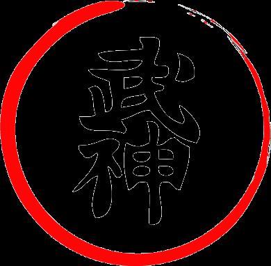 Bujinkan – Japanese Martial Arts