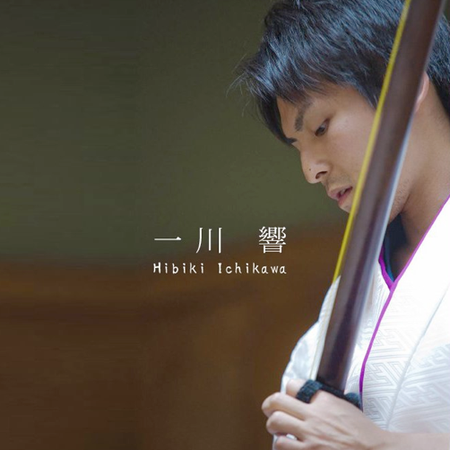 Traditional Japanese Live Music